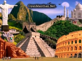 Seven Wonders of The World 2018 in Hindi