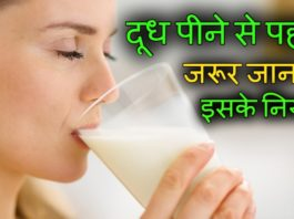 Best Time to Drink Milk in Hindi