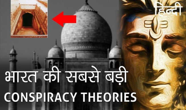 Mysterious Indian Conspiracy Theories in Hindi