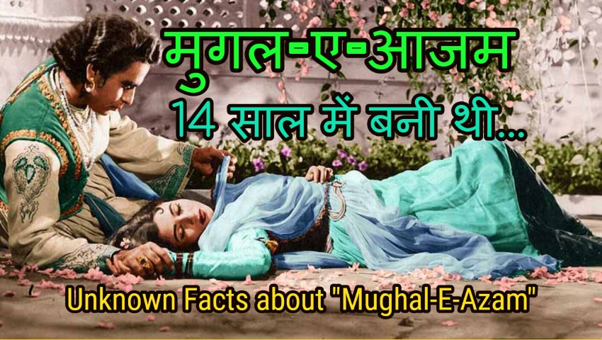 "Unknown Facts about ""Mughal-E-Azam"" in Hindi"